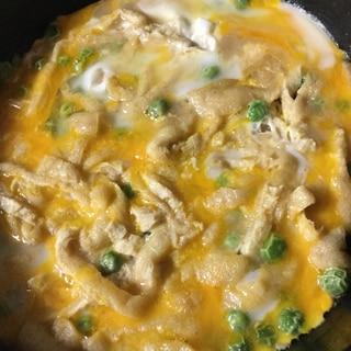 えんどう豆と油揚げの卵とじ