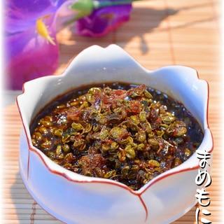 旬の味♪まめちゃん家の☆実山椒の佃煮