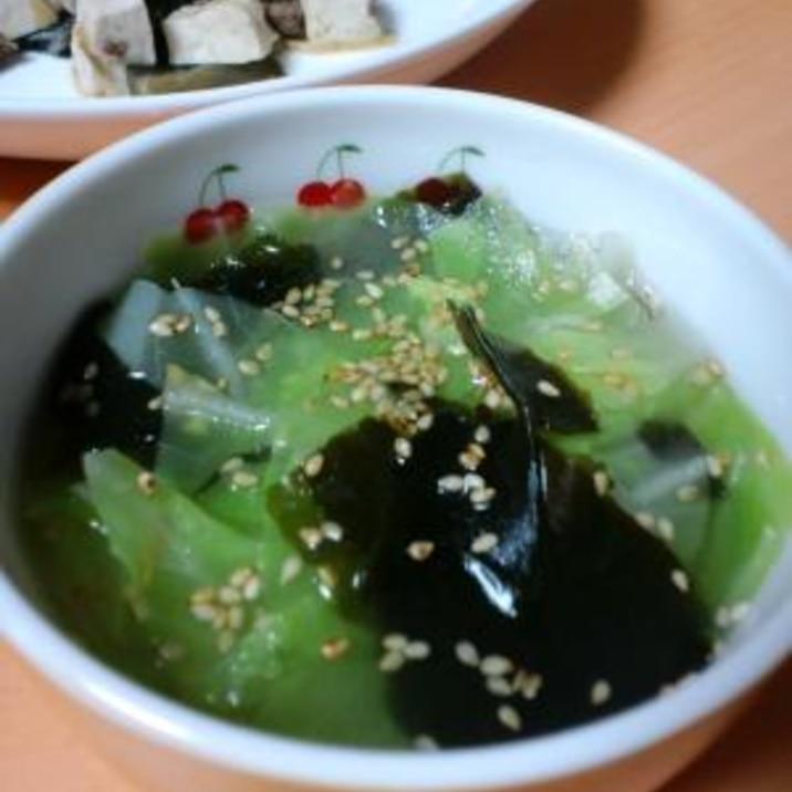 キャベツとわかめの中華スープ♪