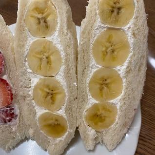 甘めのホイップで甘々バナナサンド