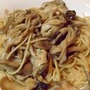 牡蠣と舞茸のオリーブオイルパスタ