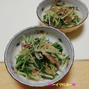 水菜とみょうがの胡麻生姜和え