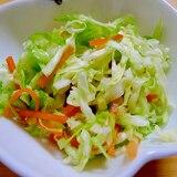 ♡お酢でサッパリ♡キャベツとにんじんのサラダ♡