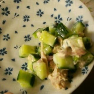 ツナときゅうりのコロコロサラダ