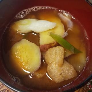 さつま芋、油揚げ、ネギのお味噌汁