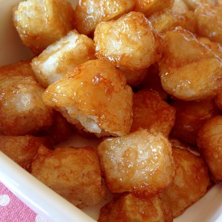 食べだすと、とまらない☆揚げ里芋の甘辛!