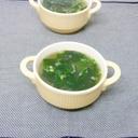 大根おろしのコンソメスープ