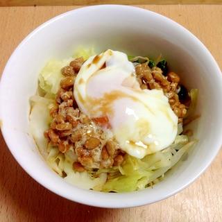野菜たっぷり!納豆温玉丼(≧∇≦)