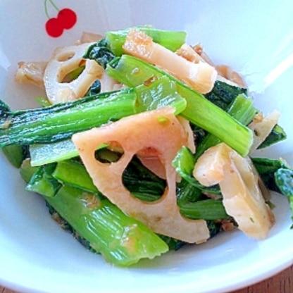 小松菜とレンコンのおかか和え