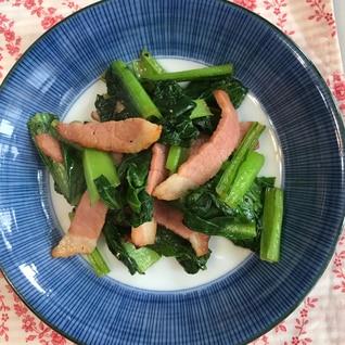 朝食に!小松菜とベーコンの簡単炒め