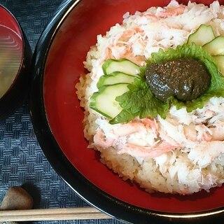 すし酢を青梅甘露煮の梅の実で代用☆カニのちらし寿司