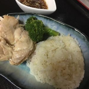 タイの味☻ふわふわ鶏のカオマンガイ(チキンライス)