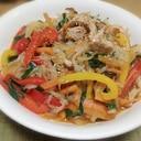 カロリーオフ!野菜たっぷりしらたきチャプチェ