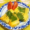 木綿豆腐の大葉巻ピカタ風