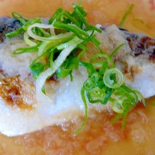 ❤ 揚げ焼き鯖のおろし煮 ❤