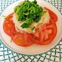トマトのさっぱりサラダ