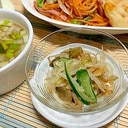 もやしのおひたしギョウムスの姜葱醤和え搾菜入りっ