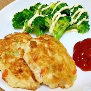 ふわとろ♪野菜入り豆腐ハンバーグ☆肉・卵不使用