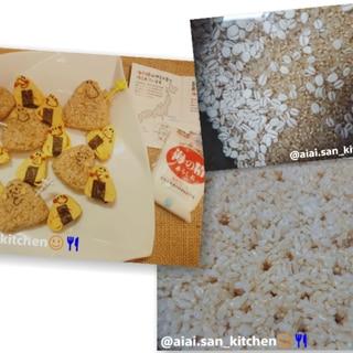 【玄米】炊き方 玄米麦ご飯 プチプチ玄米ご飯