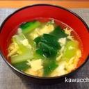 簡単♡小松菜と卵の中華スープ