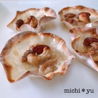 餃子の皮スイーツ♡ クリチー×ナッツのはちみつ漬け