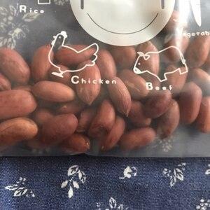 生落花生で香ばしい ☆ 自家製 炒りピーナッツ