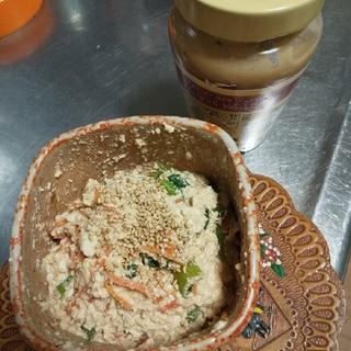 濃厚★小松菜と人参のごま味噌白和え
