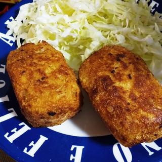 ☆リメイク☆肉じゃがコロッケ