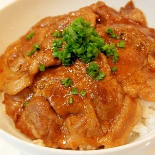 おうちで簡単☆北海道帯広名物♪豚丼(レシピ動画)