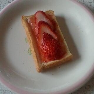 W苺トースト