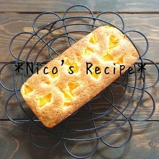 HMで♪オレンジパウンドケーキ