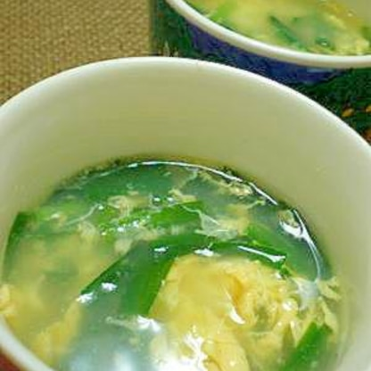 中華風ニラ玉スープ♪