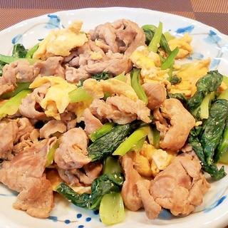 ♪豚肉と小松菜のアジア風炒め物♪