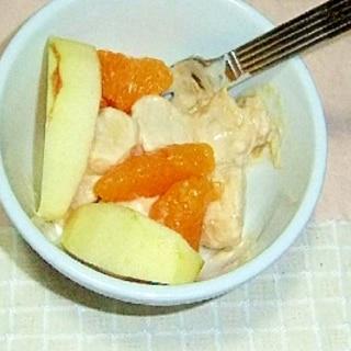 フルーツいっぱいヨーグルト和え