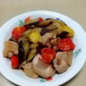 なすと鶏肉の甘酢炒め☆ミニトマトもあまあま♪
