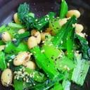 大豆と小松菜のごまゆかり和え