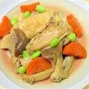 鶏手羽先・エリンギ・人参の煮物