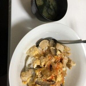 卵とたまねぎでシンプル玉子丼 親子丼風玉玉丼