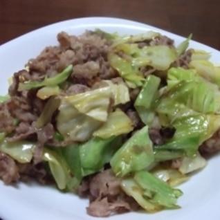 サッパリ☆牛肉とキャベツのポン酢炒め