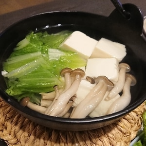安いお豆腐がランクアップ↑~湯豆腐鍋~