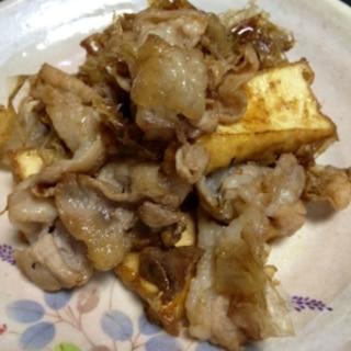 さっぱり♪豚肉と厚揚げのポン酢焼き