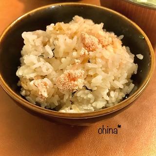 炊飯器で❁たらこ炊き込みご飯❁
