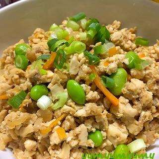 炒り豆腐です☆シーチキン&卵入りでボリューム満点!
