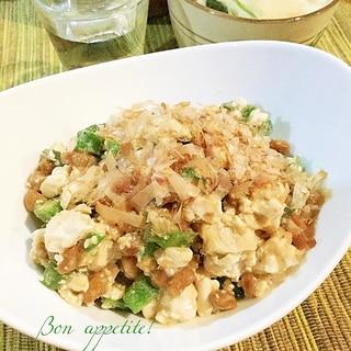 ☆★豆腐と納豆、オクラの和え物♪★☆