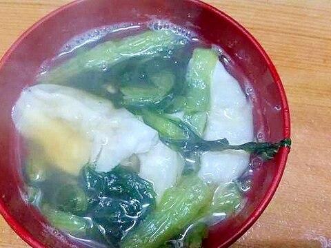 小松菜餃子のスープ