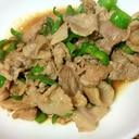 豚肉とピーマンの生姜醤油炒め