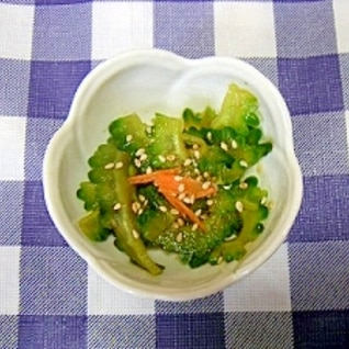 小鉢にゴーヤお浸し~ゆず胡椒風味~