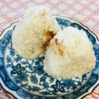絶対美味しい☆もち麦ご飯の梅鰹おにぎり☆