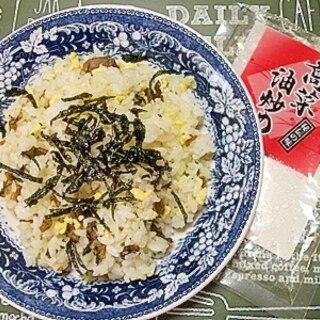高菜油炒めチャーハン