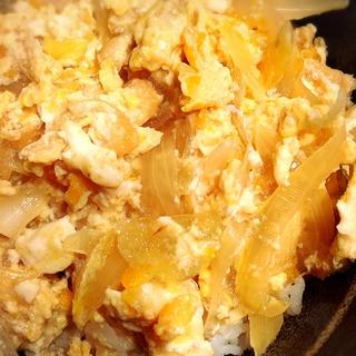 肉なし☆節約!油揚げの卵とじ丼ぶり